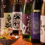 ◆全国より厳選した日本酒を日替わりで入荷!料理との相性抜群♪