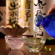 全国各地の日本酒を取り揃えました!