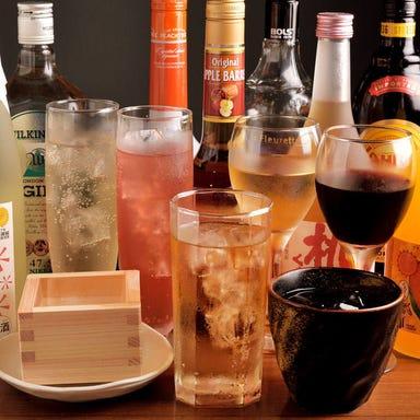 掘り個室居酒屋 海神(わだつみ) 岐阜駅店 メニューの画像