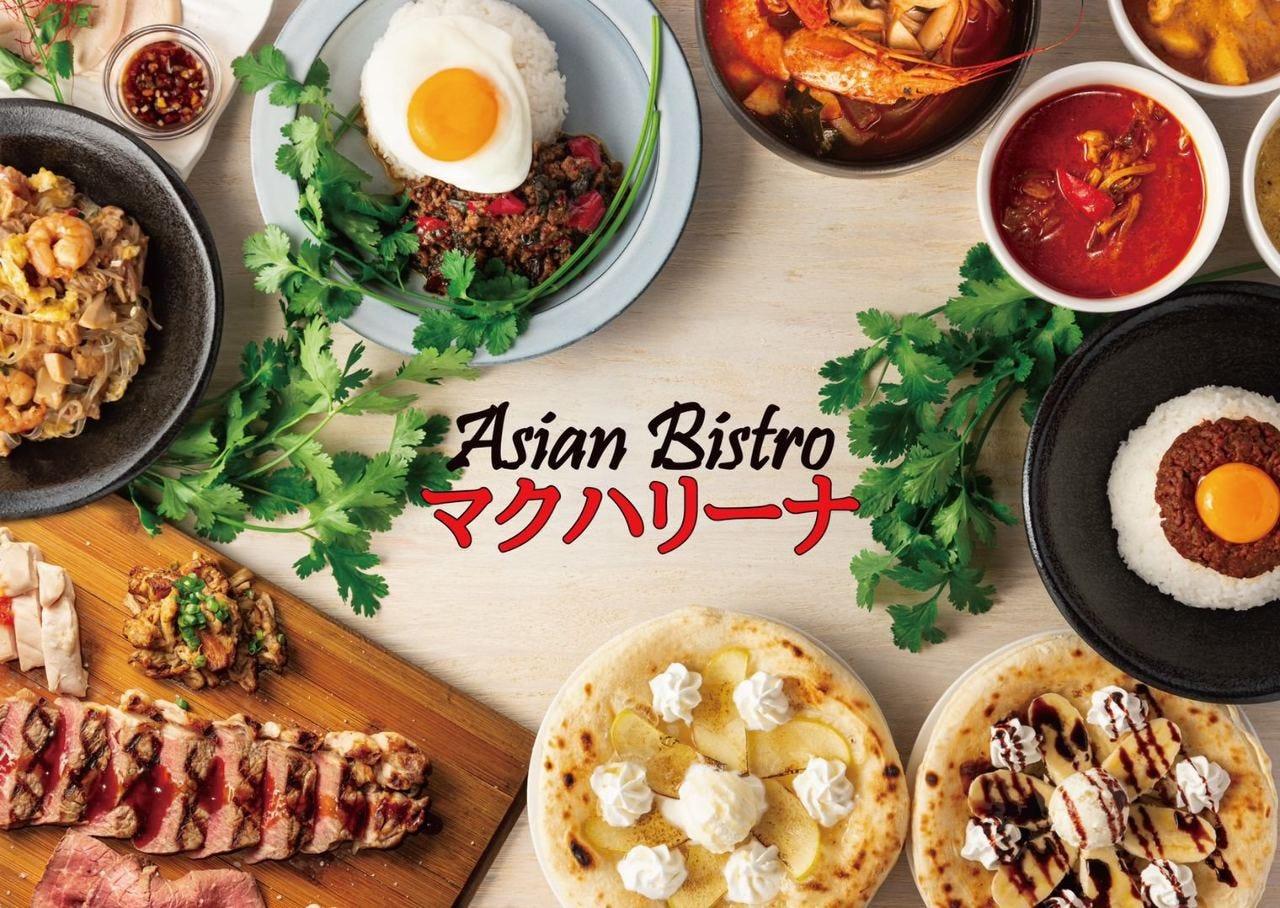Asian Bistro マクハリーナ