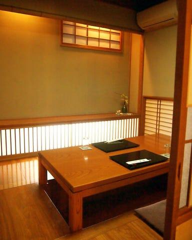 日本料理 若狭  メニューの画像