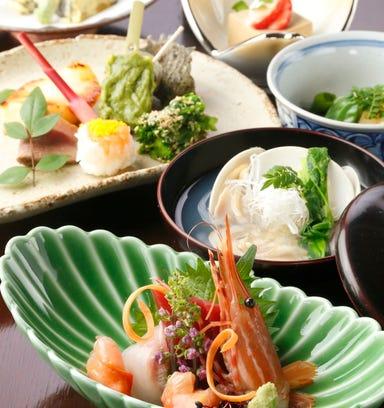日本料理 若狭  こだわりの画像