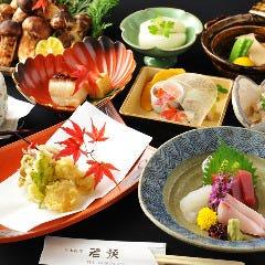 日本料理 若狭