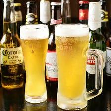 嬉しいボトルキープやクラフトビール
