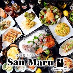 SanMaru ~サンマル~