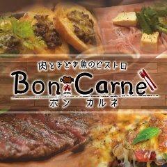 BonCarne