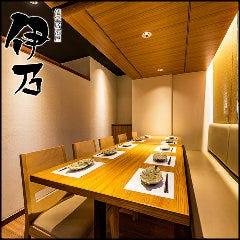 個室居酒屋 橋蔵 上野店