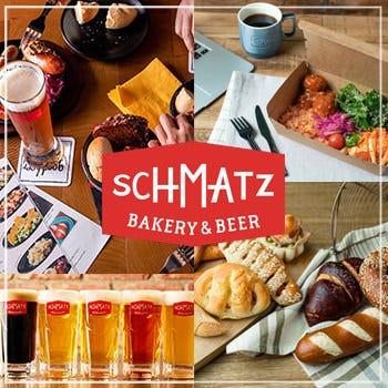 SCHMATZ Bakery&Beer 品川港南口