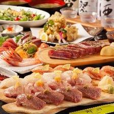 炙り大トロ&和牛肉寿司コース5000円