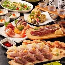 【2H飲み放題付】大トロなど炙り寿司4貫&マグロのレアステーキ含む豪華プラン『炙り寿司コース』<全7品>