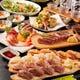 【2H飲放付】炙り寿司4貫&マグロステーキ『炙り寿司コース』