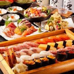 全コース寿司付のご宴会プラン
