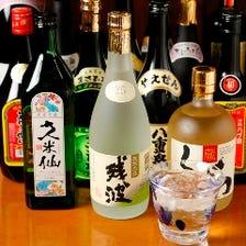 沖縄料理にはぜひ島酒を!