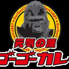 ゴーゴーカレー 和歌山紀ノ川スタジアム