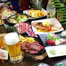 沖縄料理を満喫できるコース