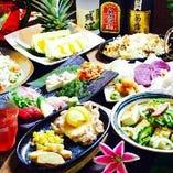 【コース】 沖縄料理満載のコースが2,500円(税込)から!