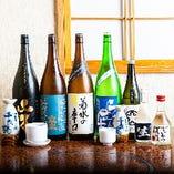 【お昼から飲めます】地酒や全国各地の日本酒も豊富にお取り揃え