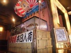 海鮮居酒屋 花の舞 長野善光寺口店