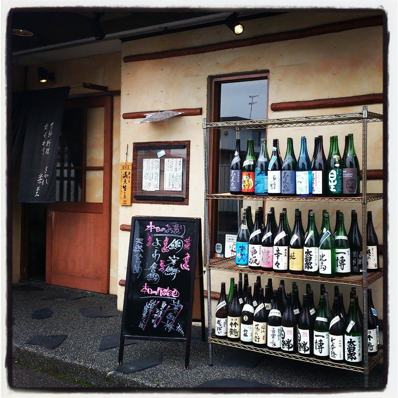 瀬田駅前です。午前11時半からお渡し可能です!