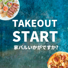 MEAT&PIZZA バルコラボ那覇天久店