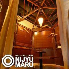 NIJYU-MARU 浜松駅前店
