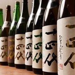 青山酒場 KOTATSU