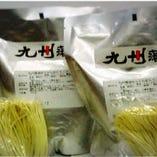 長崎から直送したちゃんぽん専用皿うどん専用のオリジナル。