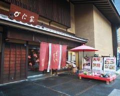 札幌かに家 京都店