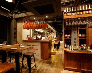 ESOLA(エソラ)松江駅前店  店内の画像