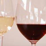 グラスワイン(スパークリング/白/赤)