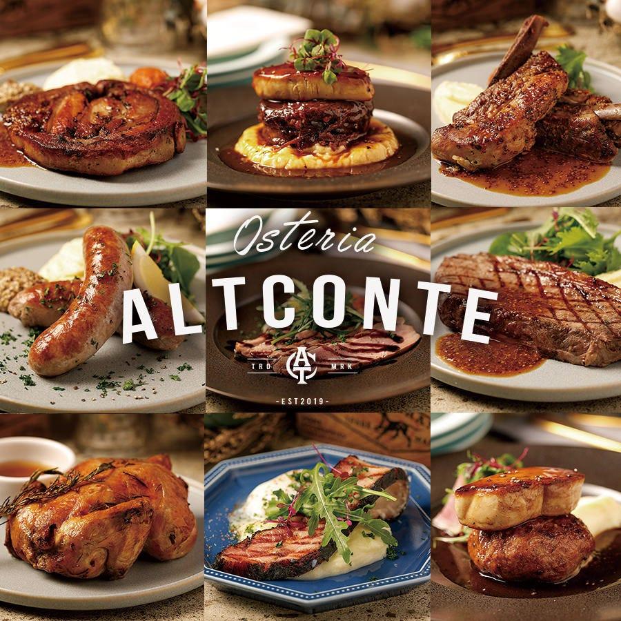 本格イタリアン食べ放題 Osteria ALTCONTE 名古屋駅店