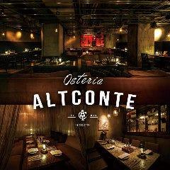 Osteria ALTCONTE ‐アルトコンテ‐ 名古屋駅店