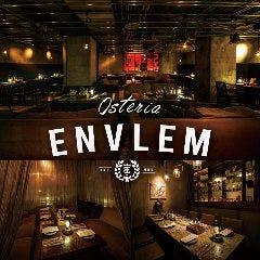 本格イタリアン食べ放題 Osteria ENVLEM 名古屋駅店
