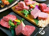 厚切り肉 6種類(写真は