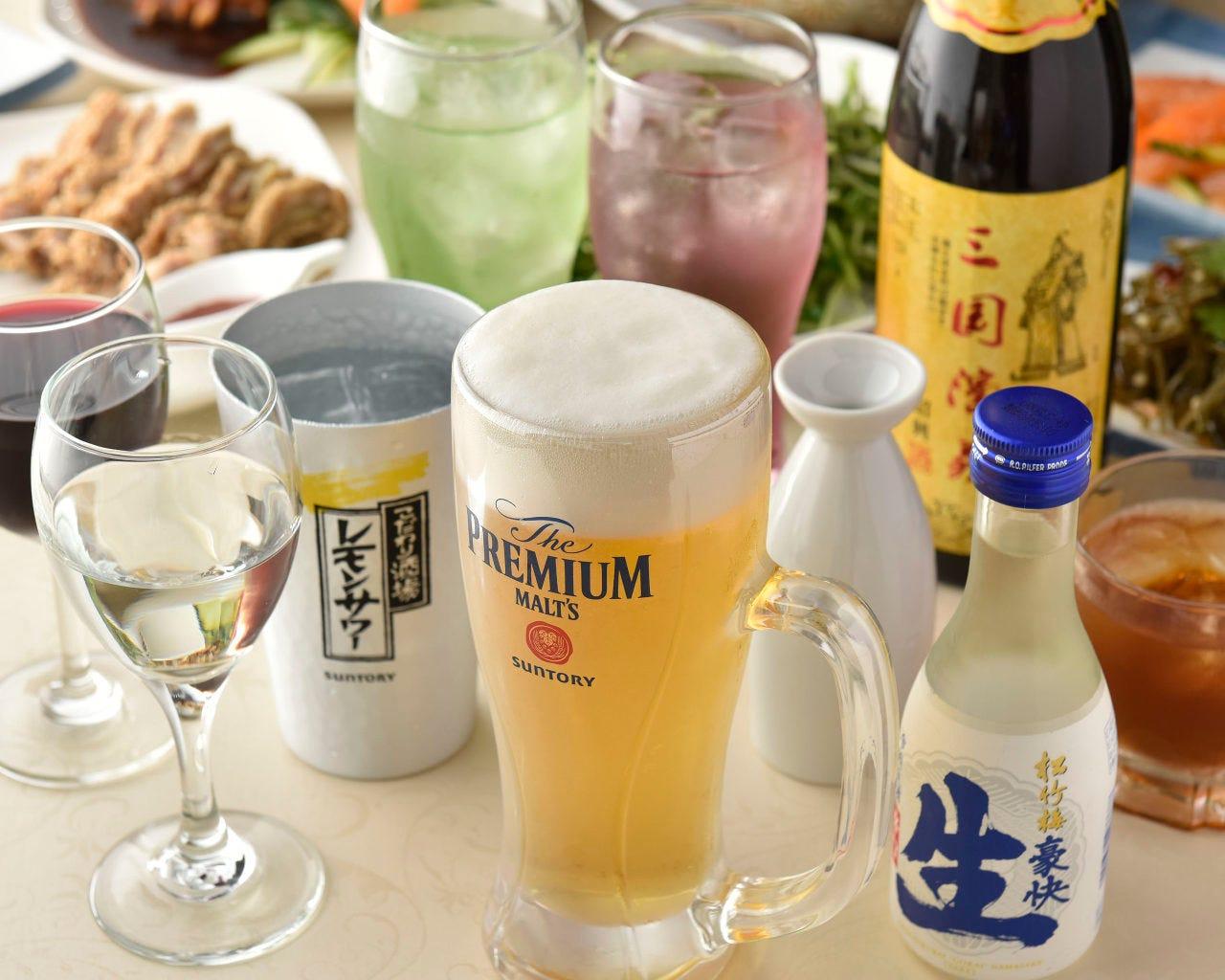 単品飲み放題2時間1,500円(税込)