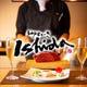 神戸ビーフと言えばIshida.三宮に4店舗を展開