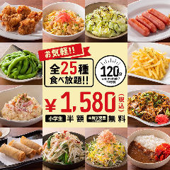 居酒屋 ◎NIJYU-MARU(にじゅうまる) 横須賀中央駅前店