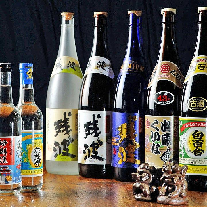 ◆厳選の沖縄産泡盛 20種以上常備!