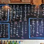 季節の料理は店内黒板をチェック☆旬の食材を味わいたい方にオススメ!
