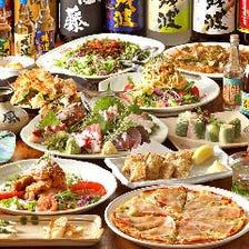 ◆沖縄を満喫!ご宴会コース2500円~