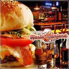 Burger & Bar アスタマニアナ