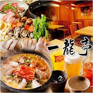 麺酒場 蛸料理 明石 一龍亭  コースの画像