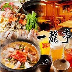 麺酒場 蛸料理 明石 一龍亭