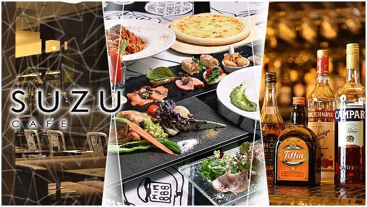 SUZU CAFE ‐grand tower‐