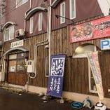 亀田駅から徒歩5分!コメリ亀田店となりです。