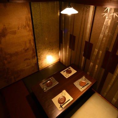 隠れ家個室居酒屋 縁宴 ~えんえん~ 松戸西口店 メニューの画像