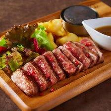 『発酵熟成肉』を使用した牛ステーキ