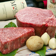 ステーキ割烹 たけだ