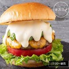 【オススメ】3種のとろけるチーズバーガー