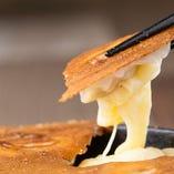 ひとくちチーズ餃子